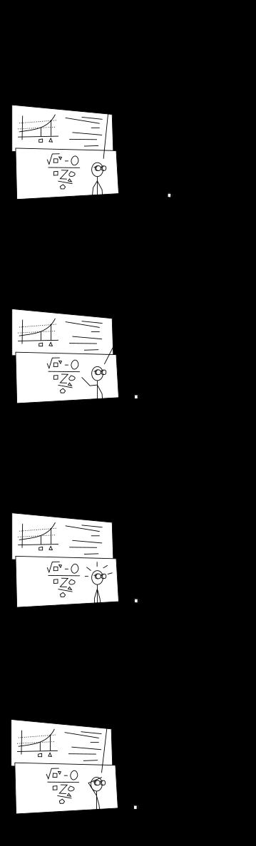 0007 - Simplicity of testing